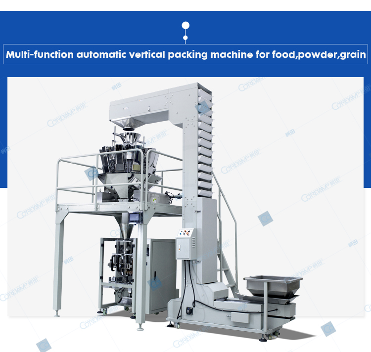 ZV-420A Pet food packaging machine