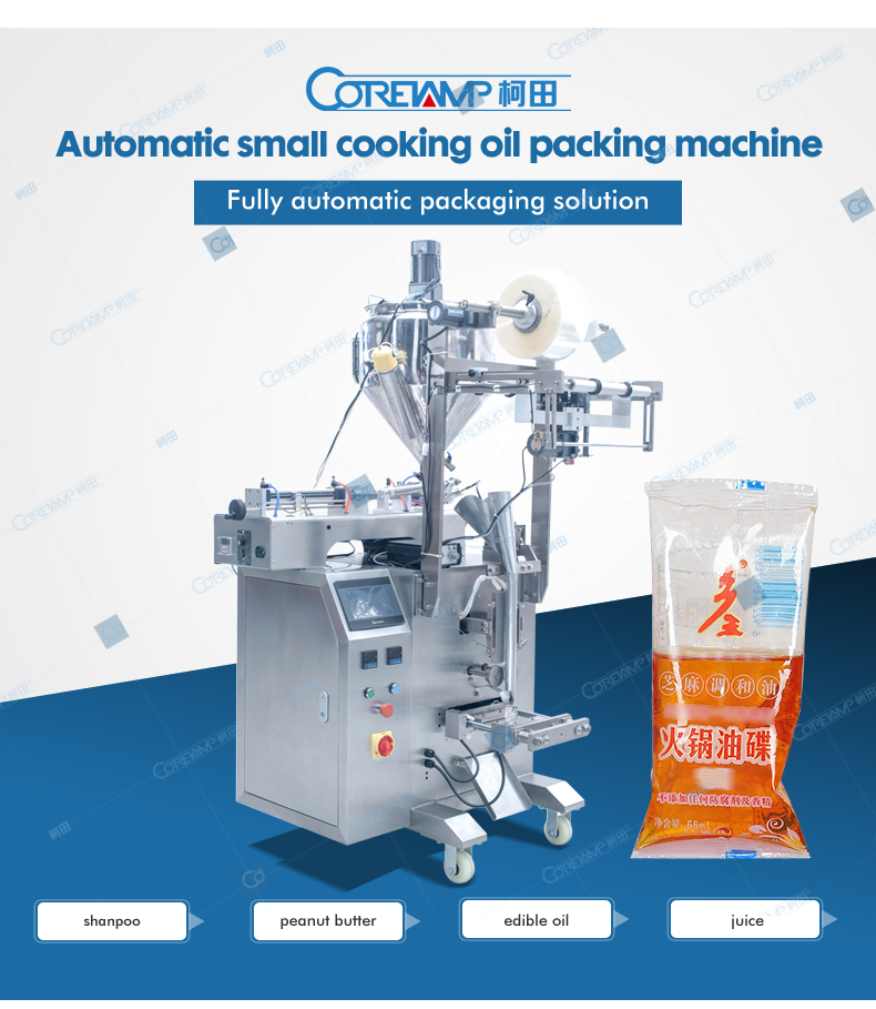 ZV-320L Oil packaging machine
